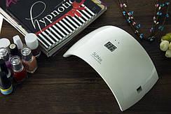 LED SUN 9S сенсор 24 W. Лед лампа для сушки геля и лака