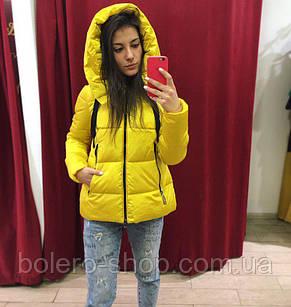 Куртка женская короткая, фото 2