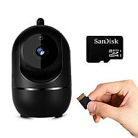 Поворотная WiFi IР-камера INQMEGA 1080P Авто слежение за объектом!