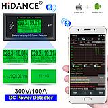 Энергометр 100 Ампер DC8-300V + Bluetooth + термометр, Амперметр, вольтметр, ваттметр 100 ампер, фото 2