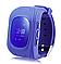 Детские умные часы Smart Baby Watch Q50 с GPS трекером, Разные цвета, фото 8