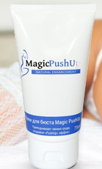 Крем для увеличения бюста magic push up