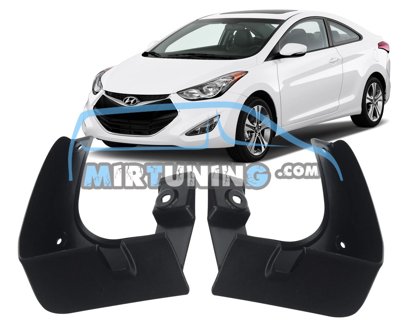 Брызговики Hyundai Elantra 2011-2017 передние