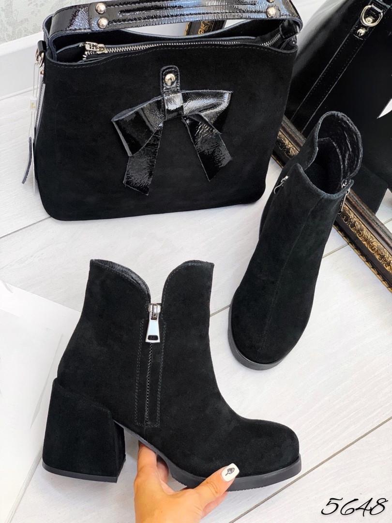 Ботинки демисезон чёрная замша две молнии, натуральный замш В наличии и под заказ