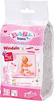 Подгузники Zapf для куклы пупса Baby Born 5 шт 826508