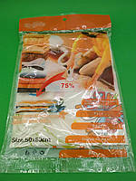 Вакумные пакеты для вещей р-р 50*60 (1 пач)