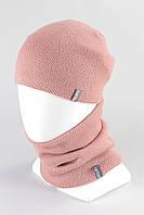 Комплект шапка хомут шарф KANTAA оптом пудра