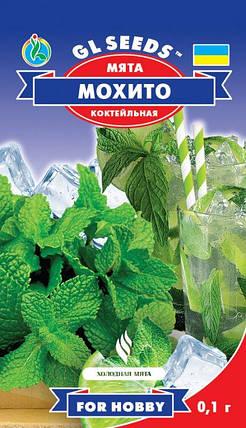 Мята перечная Мохито, пакет 0.1 г - Семена зелени и пряностей, фото 2