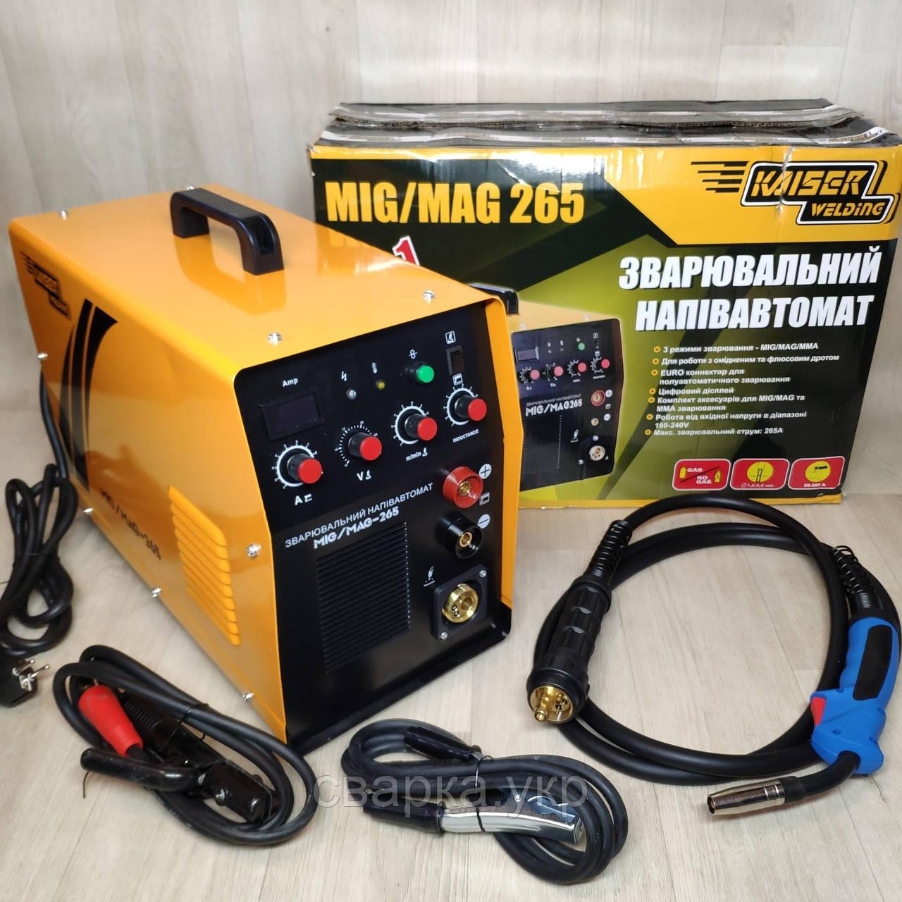 Зварювальний інверторний напівавтомат 2в1 Kaiser MIG-265