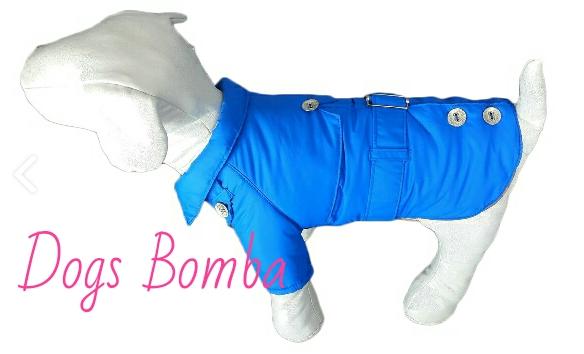 Плащ голубой для собак DogsBomba