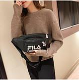 Женская бананка FILA поясная сумочка фила 8010/13 черная, фото 4