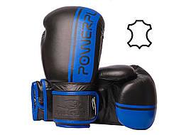Боксерські рукавиці PowerPlay 3022 натуральна шкіра 14 унцій Чорно-Сині PP3022A14ozBlue, КОД: 1138843