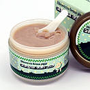 Маска для лица Elizavecca Green Piggy Collagen Jella Pack 100 g (мятая коробка!), фото 3