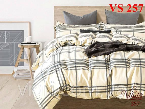 Постельное белье двуспальное, сатин, Вилюта «Viluta» VS 257, фото 2