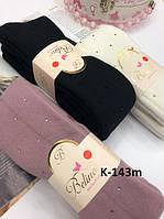 Махровые колготки для девочек с камушками   Belino K-143m (9-14 лет)