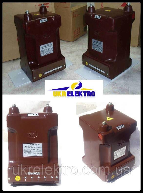 Трансформатор ОСВЛп-1,25-10(6) УХЛ2 ( аналог ОЛСП 1,25/10-0,23 ) высоковольтный силовой малой мощности