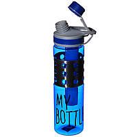 Бутылка для напитков My Bottle с колбой для льда 700мл MB-1560