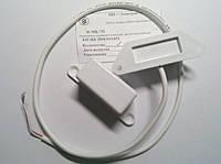 Электрон ЕСМК-7П датчик магнитоконтактный накладной (геркон)