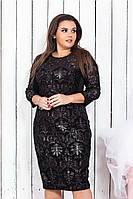 Платье бархатное нарядное в расцветках 40964, фото 1