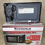 Мікрохвильова піч Grunhelm 20UX71-L, фото 3