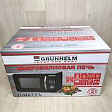 Мікрохвильова піч Grunhelm 20UX71-L, фото 6