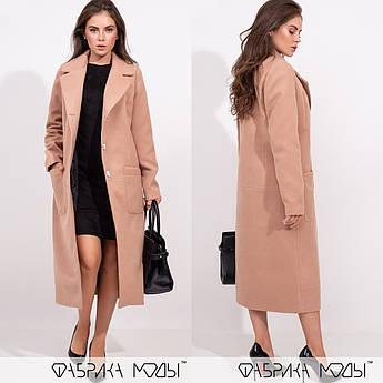 Кашемировое пальто на пуговицах, бежевый