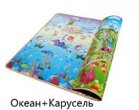 Детский теплый большой непромокаемый коврик на пол Baby Mat, фото 1