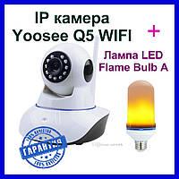 IP камера видеонаблюдения Yoosee Q5 WIFI. Поворотная, сетевая камера. С панорамным обзором