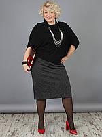 Женская юбка NadiN 1452 2 Темно-Серая 52 р 1452252, КОД: 1256548