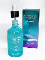 Увлажняющая сыворотка с гиалуроновой кислотой FarmStay Hyaluronic Acid 100 Ampoule, 100мл