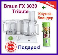 Кухонный комбайн BRAUN FX 3030 White Tribute. Соковыжималка, насадка для теста, диск для картошки-фри