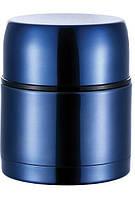 Термос Bergner Ланч-бокс с клапаном давления 500 мл Синий psgBG-6023, КОД: 945440