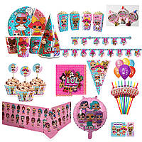 Набор для празднования детского дня рождения Куклы ЛОЛ (LOL)