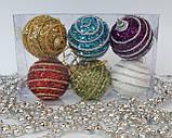 Новогодние украшения на елку Набор Шары узор 6 штук 5 см, фото 3