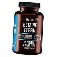 Бетаин и пепсин BETAINE PEPSINE 90 капсул до 09/20 года