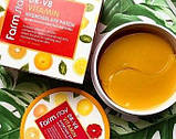 Антивозрастные витаминные патчи для глаз Farm Stay DR-V8 Vitamin Hydrogel Eye Patch, 60 шт, фото 2