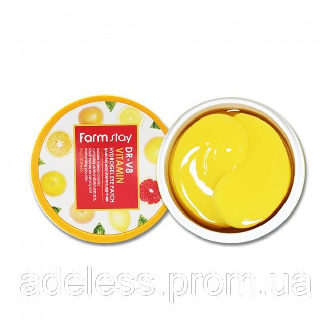 Антивозрастные витаминные патчи для глаз Farm Stay DR-V8 Vitamin Hydrogel Eye Patch, 60 шт