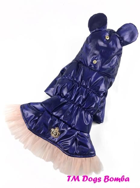 Куртка с ушами и фатином синяя для собак DogsBomba