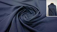 Ткань футер двунитка однотонная темно-синяя
