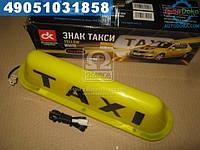 ⭐⭐⭐⭐⭐ Знак такси желтый (Дорожная Карта)  DK-20Y