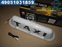 ⭐⭐⭐⭐⭐ Знак такси белый (Дорожная Карта)  DK-20W