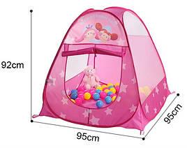 """Детская палатка """"Домик"""" (розовая)"""