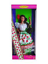 Коллекционная кукла Барби Мексика Куклы Мира Barbie Mexican Dolls of the World Collection 1995 Mattel 14449