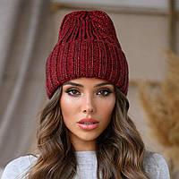 Женская стильная вязанная шапка с отворотом