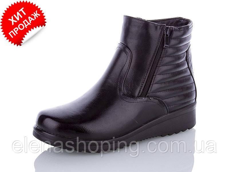Женские ботинки деми р38-43(код 0280-00)