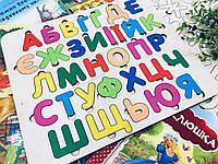 Деревянный алфавит. Азбука из фанеры.Сортер. Украинский разноцветный