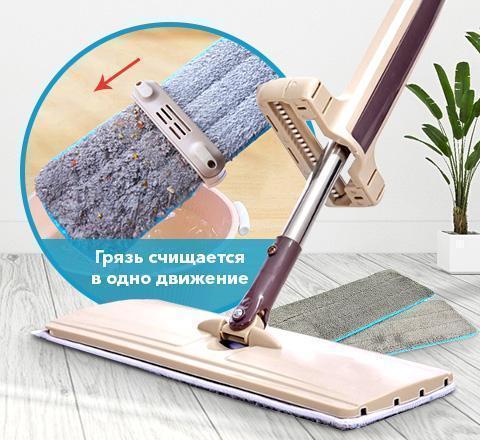 ОПТ від 10 шт Швабра ледащо з віджимом Cleaner 360 Spin Mop