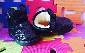 Угги детские зимние на меху с пейетками черные 24-27 р., фото 2