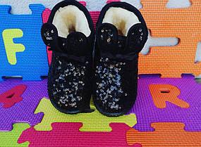 Угги детские зимние на меху с пейетками черные 24-27 р., фото 3