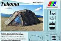 Палатка кемпинговая EOS Tahoma